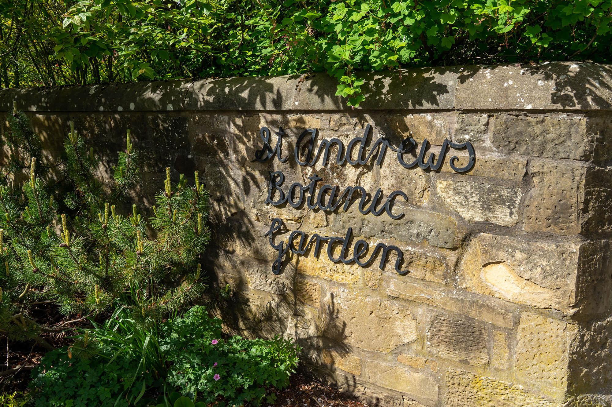 St Andrews Botanic Gardens